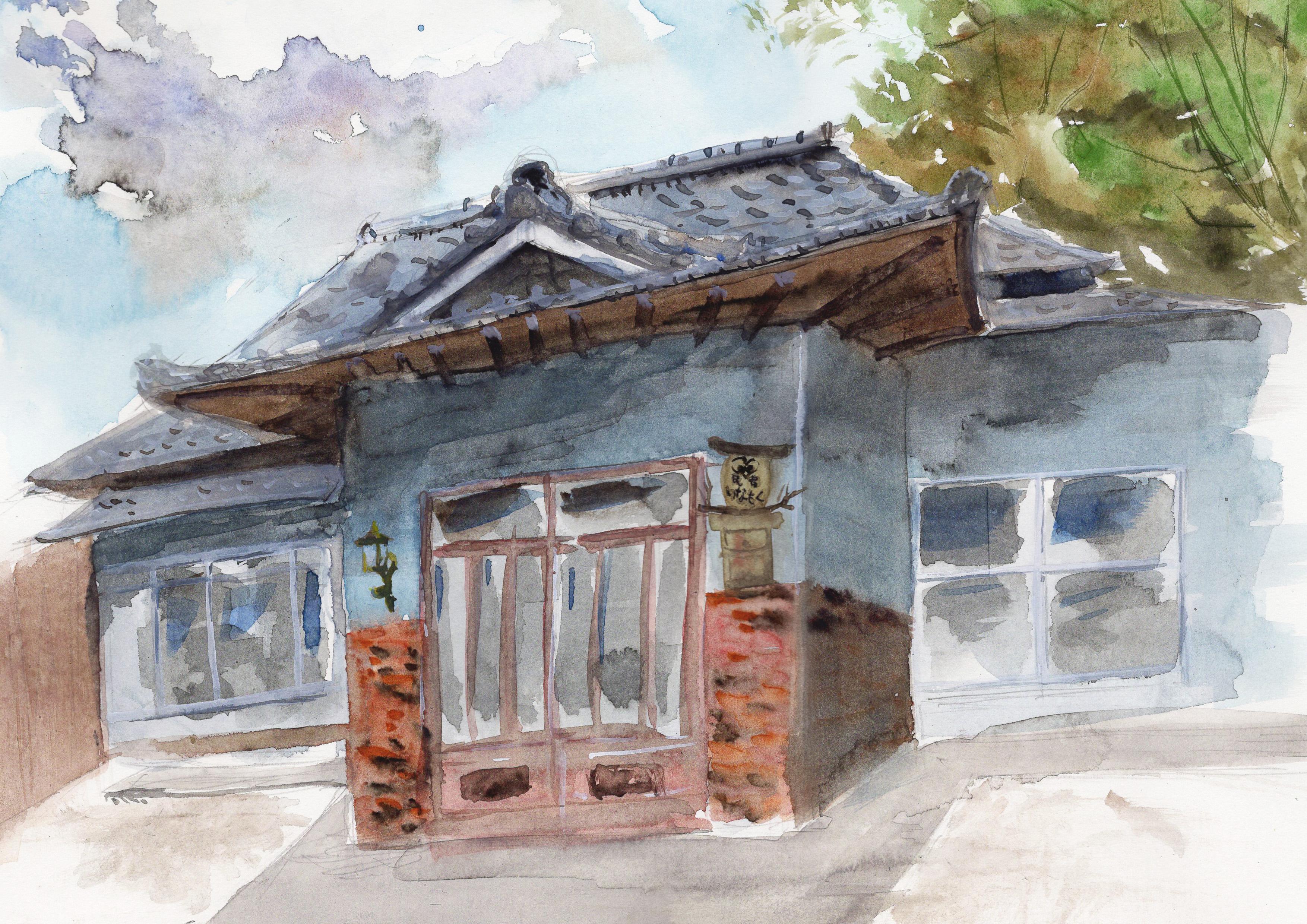 民泊 Guest House